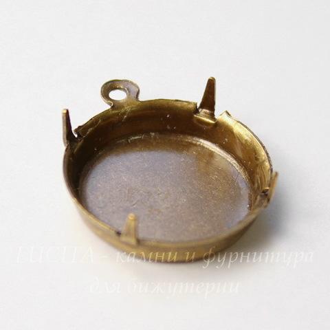Сеттинг - основа - подвеска для страза 18 мм (оксид латуни) (3)