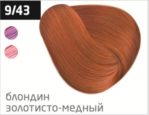 OLLIN performance 9/43 блондин медно-золотистый 60мл перманентная крем-краска для волос