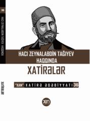 Hacı Zeynalabdin Tağıyev Haqqında Xatirələr