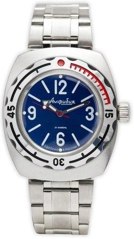 """Купить Наручные часы Восток """"Амфибия"""" 090914 по доступной цене"""