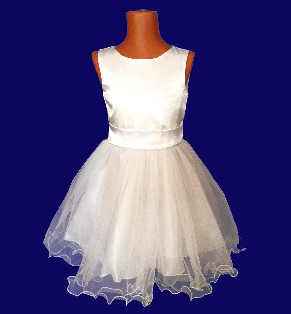 1869cfc8543 Детское нарядное Белое платье