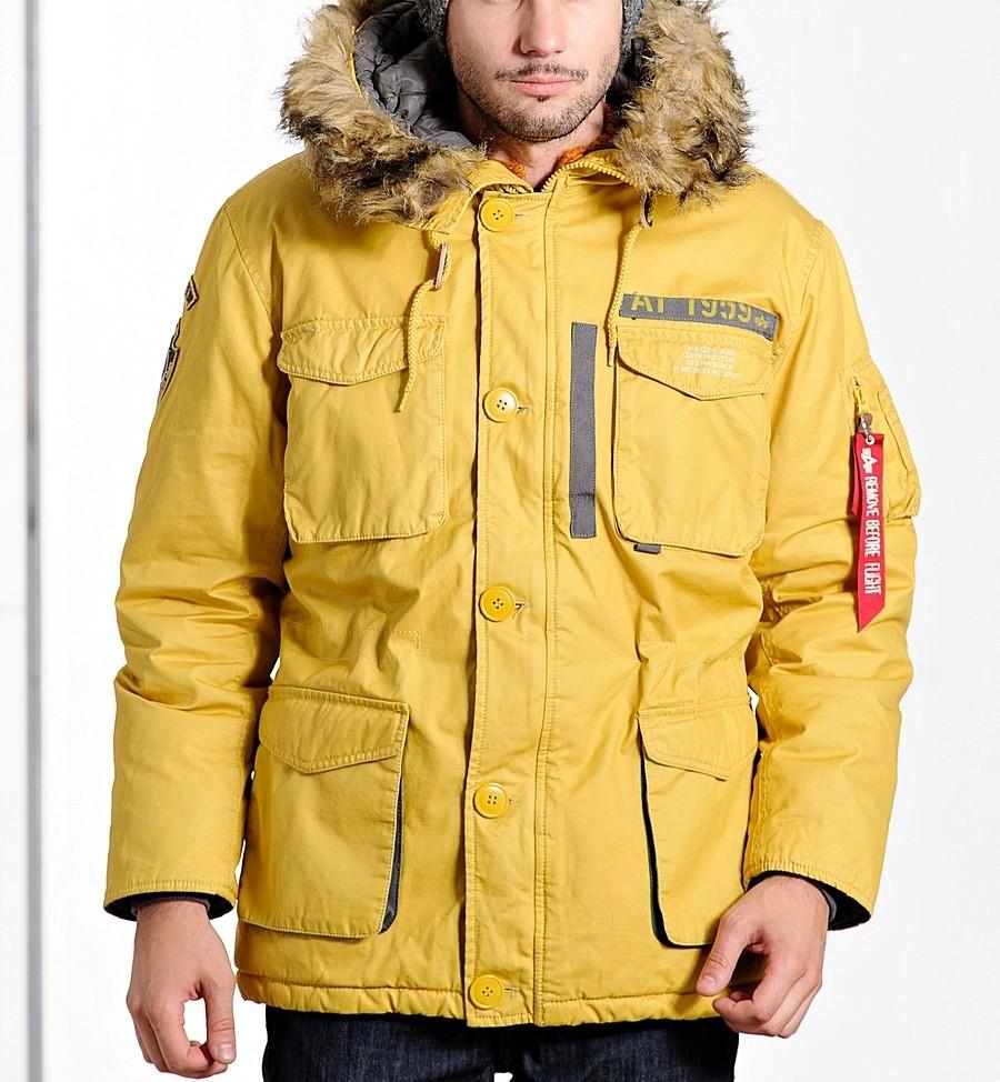 Куртка Зимняя Милитари Купить