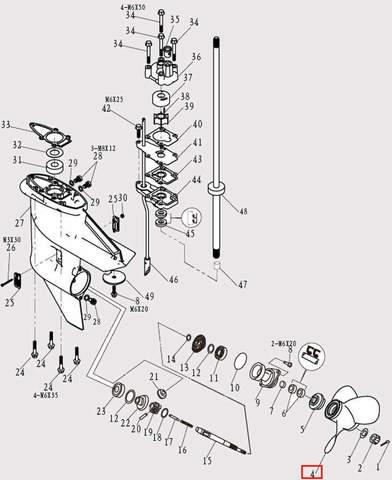 Винт гребной для лодочного мотора F9.8 Sea-PRO (12-4)