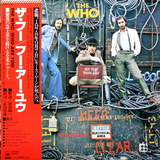 The Who / Who Are You (LP)