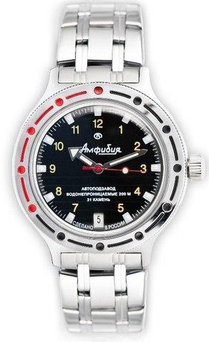 """Купить Наручные часы Восток """"Амфибия"""" 420270 по доступной цене"""