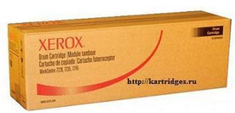 Картридж Xerox 013R00624