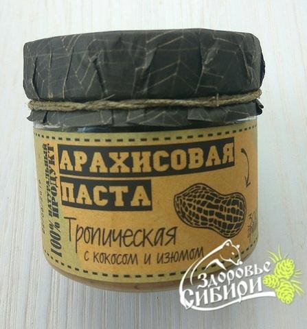 Арахисовая паста Тропическая с кокосом и изюмом, 300 гр