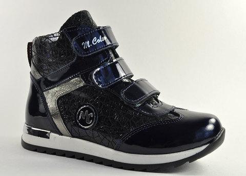 Ботинки утепленные Minicolor 2527-01