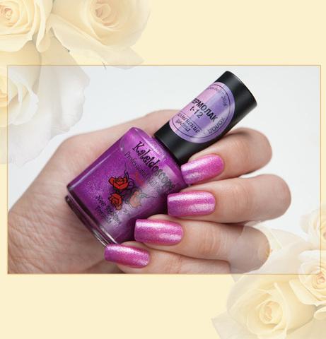 ЭК Термолак t-12 ярко розовый----фиолетовый