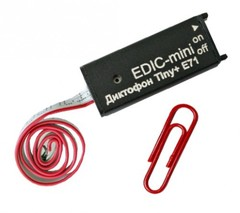 Диктофон Edic-mini TINY+ E71-150HQ
