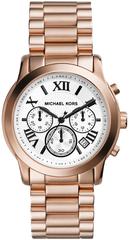 Наручные часы Michael Kors Cooper MK5929