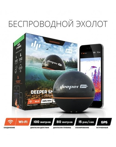 Беспроводной эхолот DEEPER SONAR PRO+ (WI-FI & GPS)