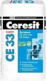 Затирка для швов с антигрибковым эффектом кирпичный фольга 2кг Ceresit CE 33 Группа №1