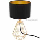 Настольная лампа Eglo CARLTON 2 95788 1