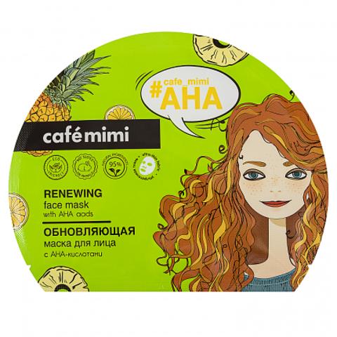 Cafe mimi Обновляющая тканевая маска для лица 22г