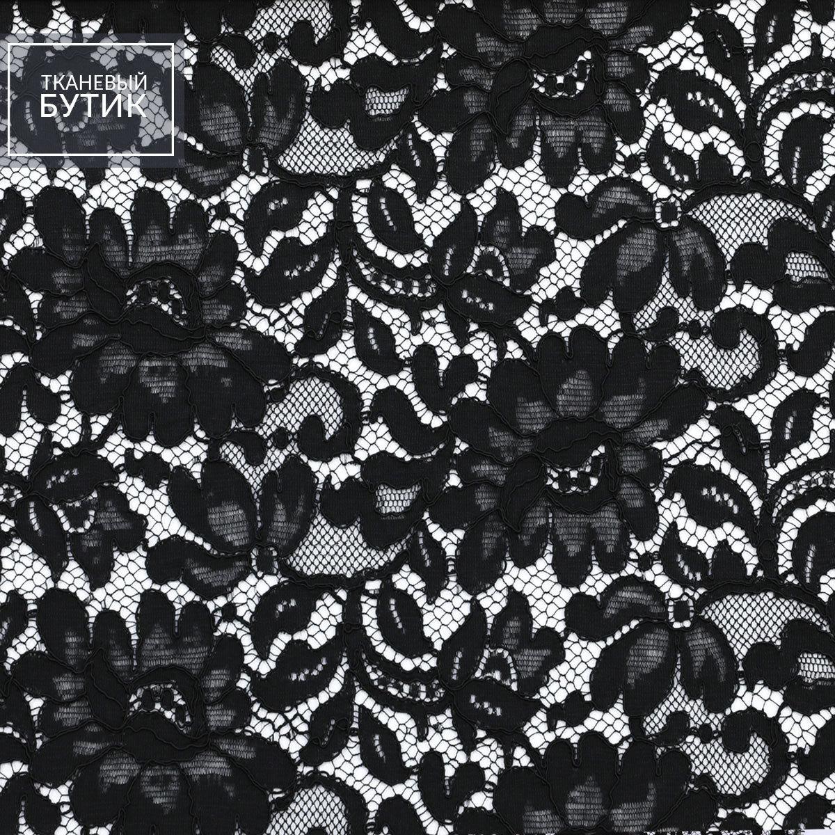 Черное французское кордовое кружево с цветочным мотивом