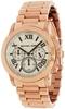 Купить Наручные часы Michael Kors Cooper MK5929 по доступной цене