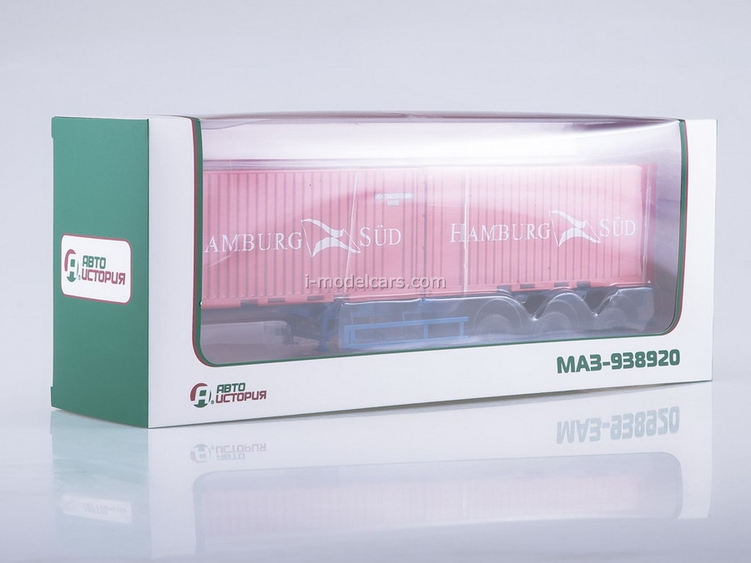 Semitrailer Container-carrier MAZ-938920 with containers Hamburg Sud 1:43 AutoHistory