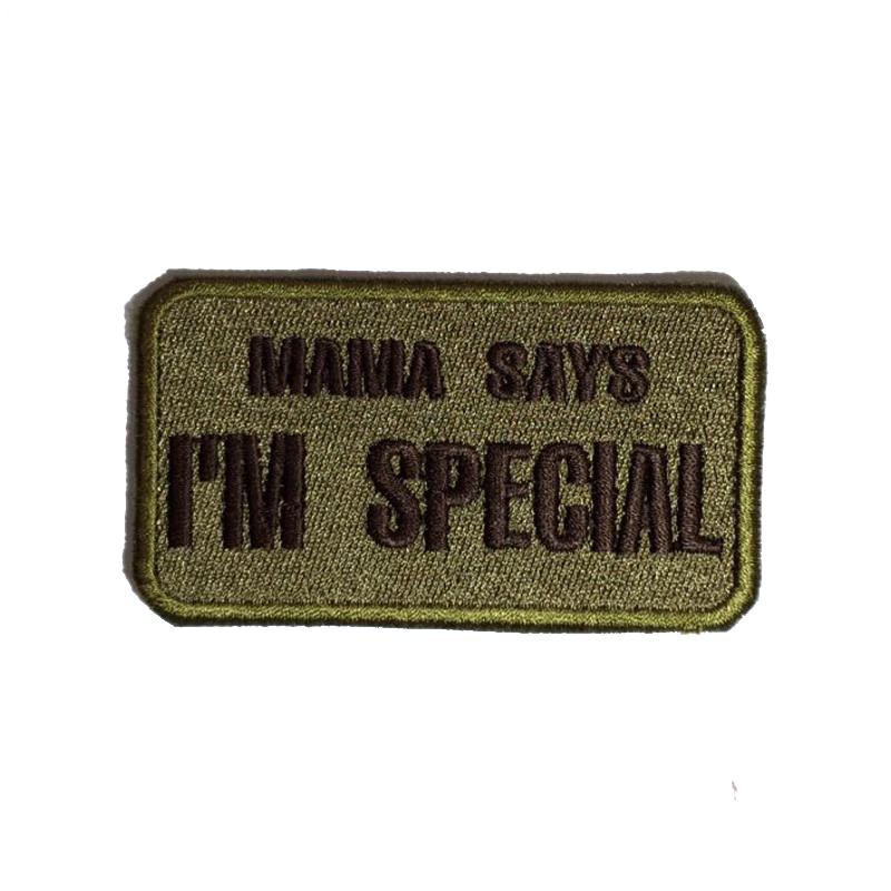 Мама говорит что я особенный