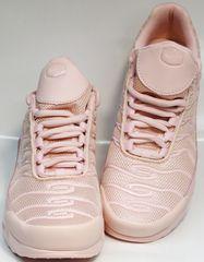 Nike air max tn plus женские