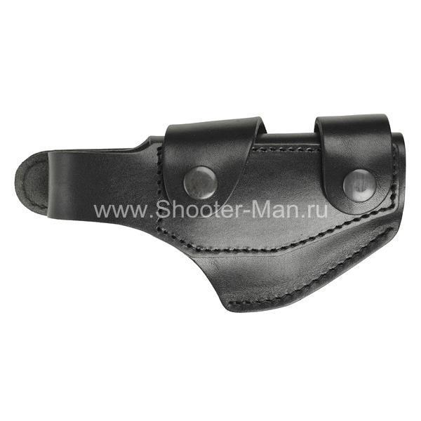 Кобура кожаная поясная для пистолета Хорхе ( модель № 9 )
