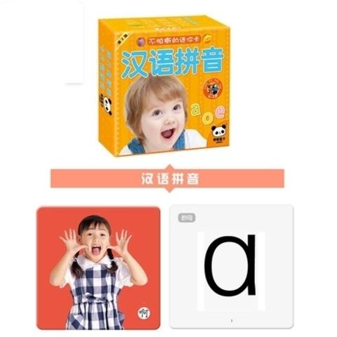 Карточки для малышей Пиньинь