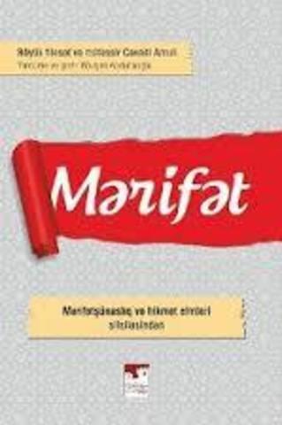 Mərifet