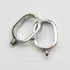 Бейл для плоского шнура 10х7 мм (цвет - античное серебро) 16х3 мм