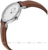 Купить Наручные часы Daniel Wellington 0923DW по доступной цене