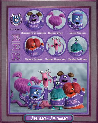 Monsters University Mini Bean EEK Plush