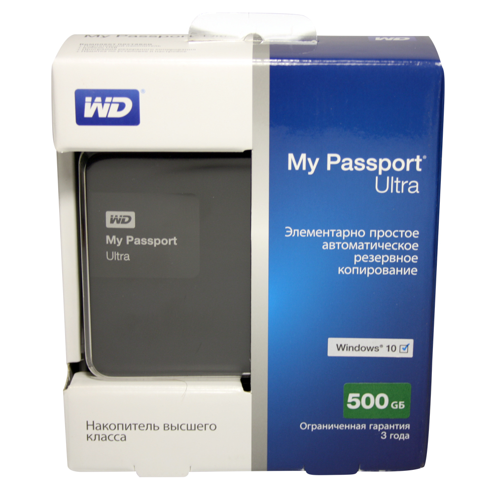 Внешний жесткий диск WD My Passport Ultra 500GB Black (WDBLNP5000ATT)