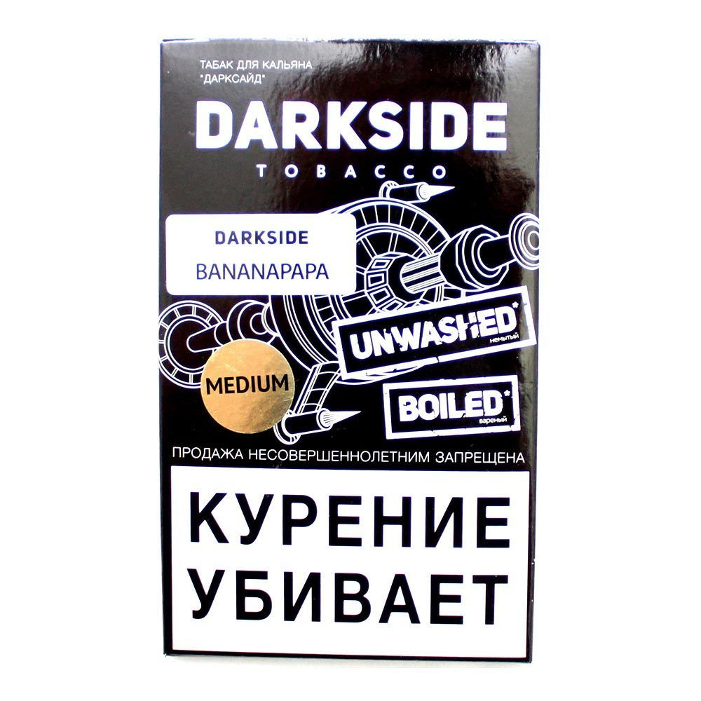 Dark Side Soft 100 гр Bananapapa