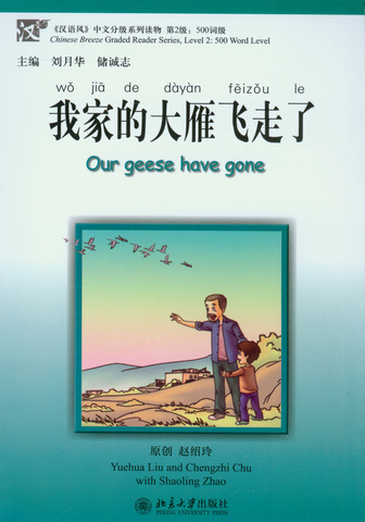Our geese have gone - Book with 1CD