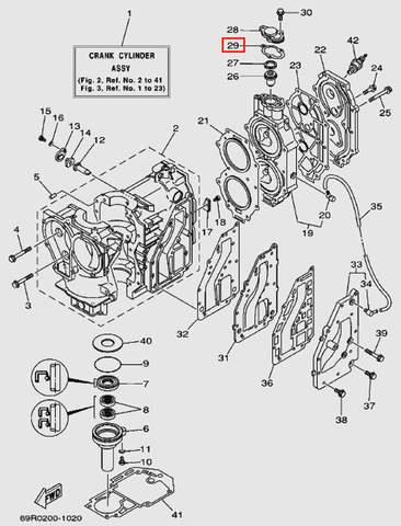 Прокладка крышки термостата для лодочного мотора Т30 Sea-PRO (2-29)