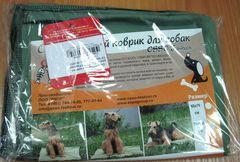 Охлаждающий коврик для собак OSSO Fashion 50х70 см