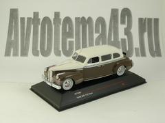 1:43 ЗИС-110 Такси 1948