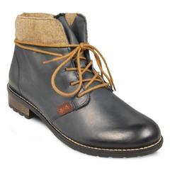 Ботинки #791 Remonte