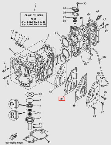 Крышка выпуска внутренняя для лодочного мотора Т30 Sea-PRO (2-31)