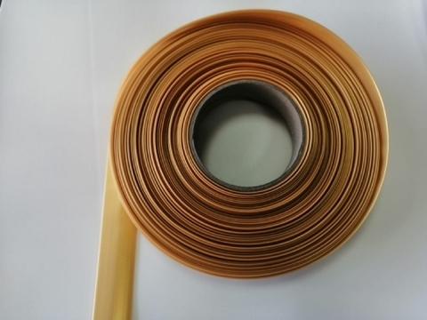 Термоусадочная труба 20/16мм золотая.