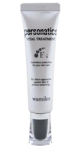 Сыворотка Wamiles Personatics Vital Treatment EX, 15 г