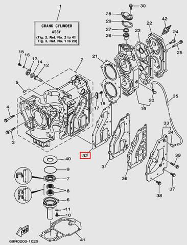Прокладка крышки выпуска для лодочного мотора Т30 Sea-PRO (2-32)