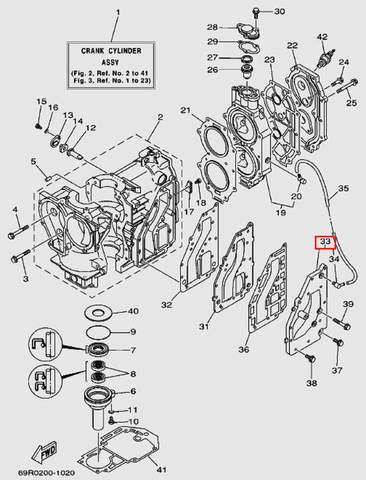 Крышка выпуска внешняя для лодочного мотора Т30 Sea-PRO (2-33)