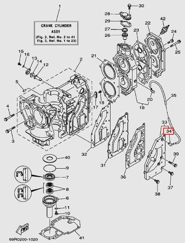 Штуцер для лодочного мотора Т30 Sea-PRO (2-34)