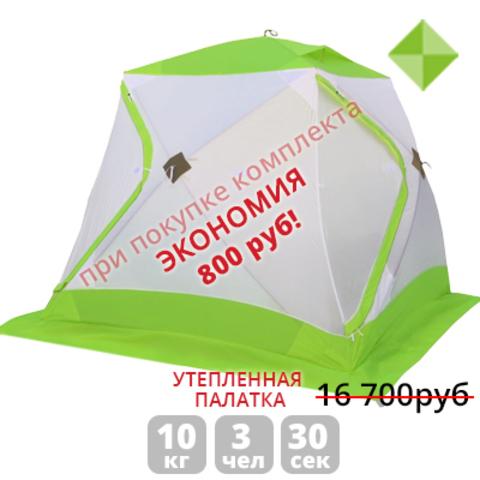 Палатка для зимней рыбалки Лотос Куб Классик С9Т (зеленый/оранжевый)