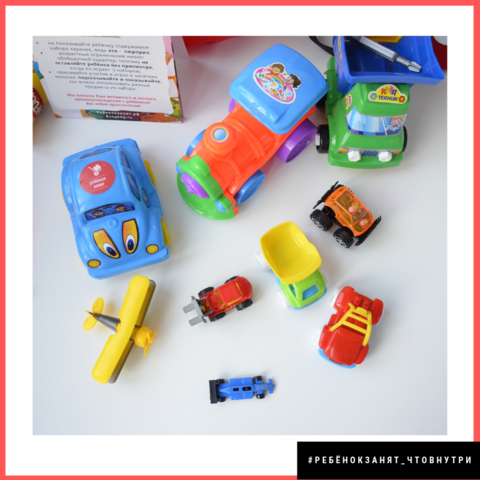 Детский набор, возраст 1,5-3 года, для мальчика, сумка-органайзер, стандартный, более 30 предметов