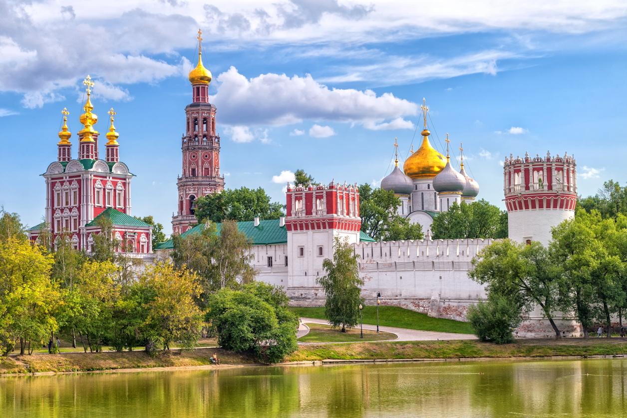 Картина раскраска по номерам 40x50 Кремль– купить в ...
