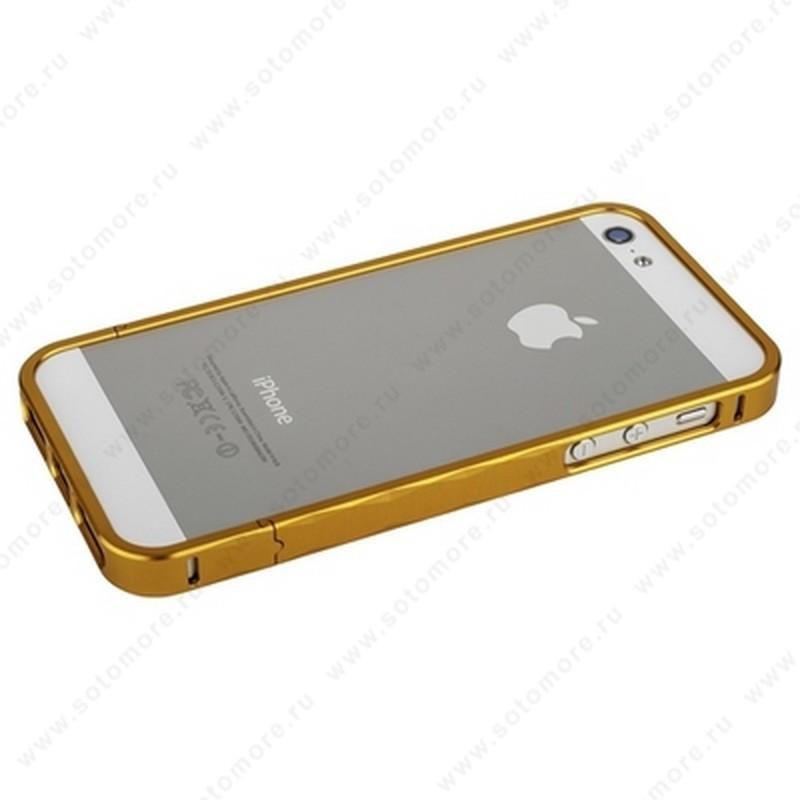 Бампер MOMAX металлический для iPhone SE/ 5s/ 5C/ 5 золотистый