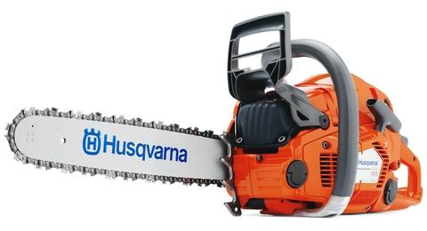 Бензопила Husqvarna 555 - 15