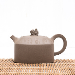 Исинский чайник Чонба Сыфан 380 мл #QH 53