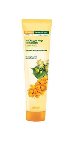 Белита Облепиха Маска для лица питательная с маслом облепихи для сухой и нормальной кожи 100мл